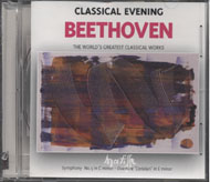 South German Philharmonic Orchestra CD