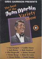 Dean Martin Variety Show DVD