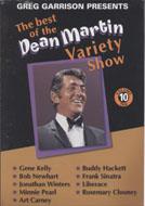 Dean Martin Variety Show Vol. 10 DVD