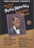 Dean Martin Variety Show Vol. 17 DVD
