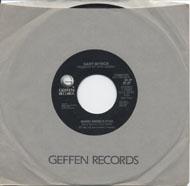 """Gary Myrick Vinyl 7"""" (Used)"""