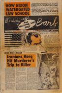 Berkeley Barb Vol. 18 No. 4 Magazine