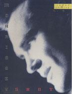 Morrissey Shot Book