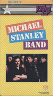 Michael Stanley Band VHS