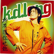 k.d. lang Album Flat