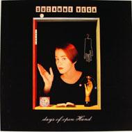 Suzanne Vega Album Flat