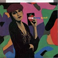 "Prince & the Revolution Vinyl 7"" (Used)"