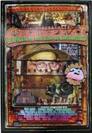 Chet Fest Poster