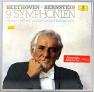 "Beethoven Vinyl 12"" (New)"