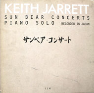 """Keith Jarrett Vinyl 12"""" (Used)"""
