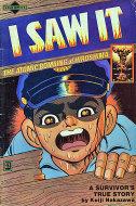I Saw It Comic Book