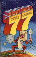 Great Diggs of '77 Comic Book