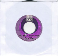"Jr. Walker And The All Stars Vinyl 7"" (Used)"