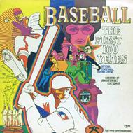 James Stewart Vinyl (Used)
