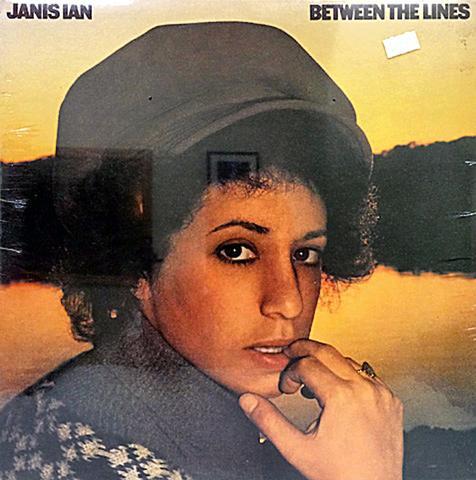 Janis Ian Vinyl (Used)
