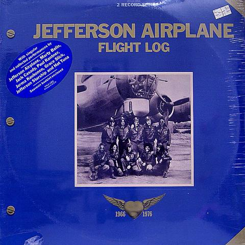 Jefferson Airplane Vinyl (New)