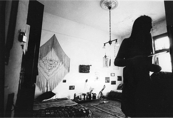 Jerry Garcia's bedroomPremium Vintage Print
