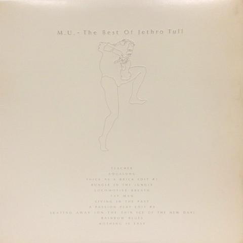 Jethro Tull Vinyl (Used)