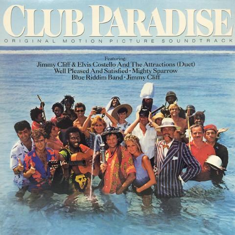 "Jimmy Cliff Vinyl 12"" (Used)"