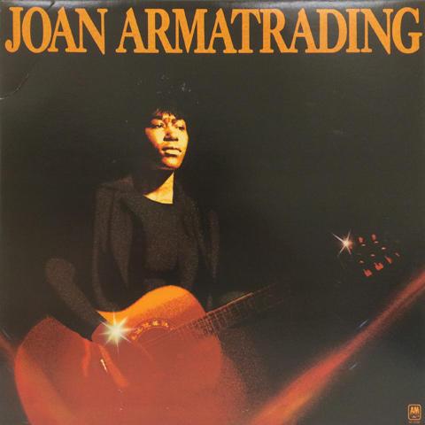 Joan Armatrading Vinyl (Used)