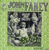 John Fahey Vinyl (Used)