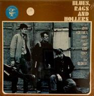 John Koerner Vinyl (New)