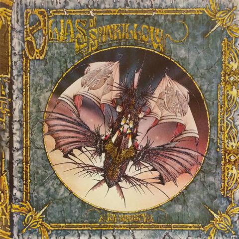 Jon Anderson Vinyl (Used)