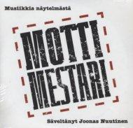Joonas Nuutinen CD