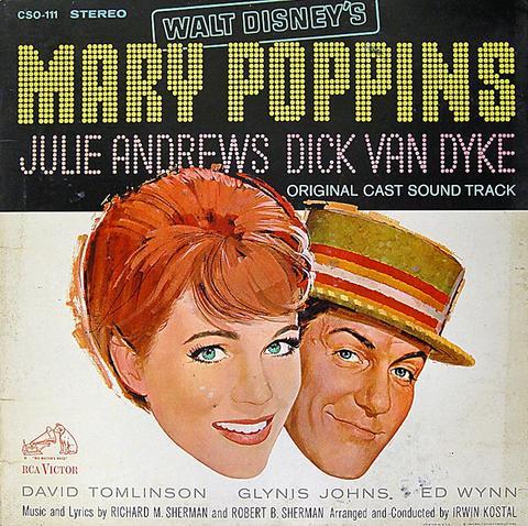 Julie Andrews Vinyl (Used)
