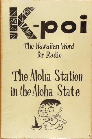 K-POI The Hawaiian Word for Radio Poster