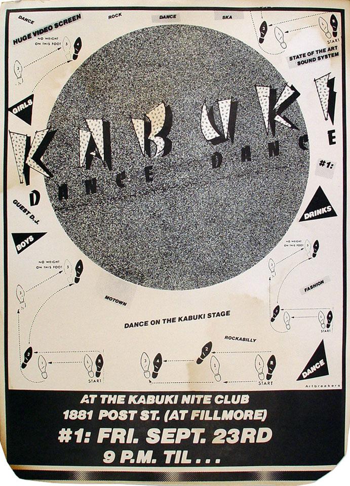 Kabuki Dance Dance Poster