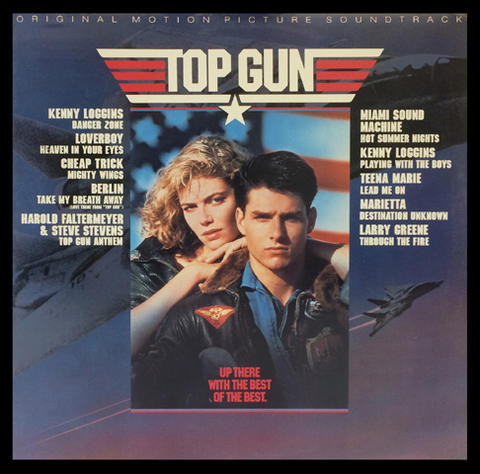 Kenny Loggins Vinyl (Used)