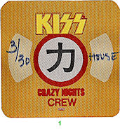 Kiss Backstage Pass