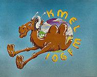 KMEL 106 FM Poster
