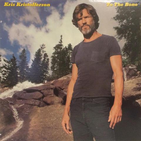 Kris Kristofferson Vinyl (Used)