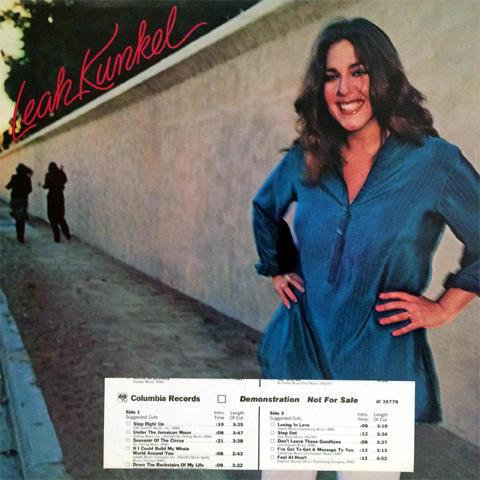 Leah Kunkel Vinyl (Used)