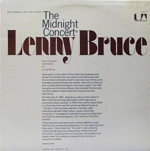 Lenny Bruce Vinyl (Used)