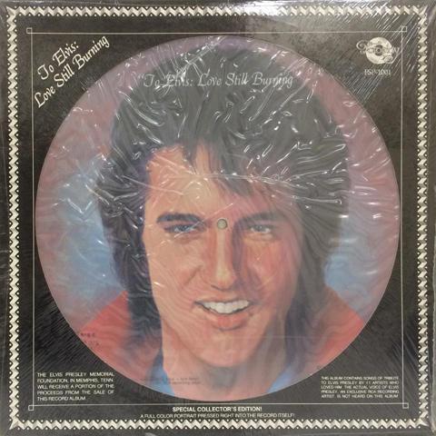Leon Everette Vinyl