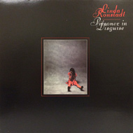 Linda Ronstadt Vinyl