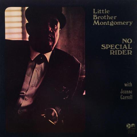 "Little Brother Montgomery Vinyl 12"" (New)"