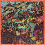 Mahogany Rush Vinyl (Used)