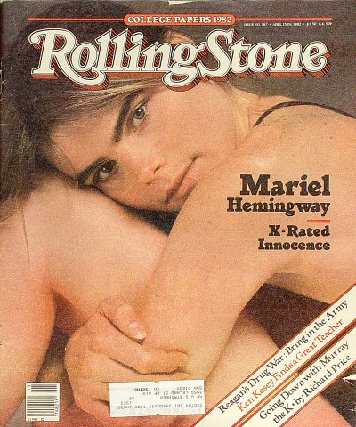 Mariel HemingwayRolling Stone Magazine