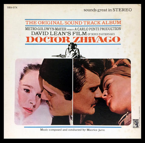 Maurice Jarre Vinyl (Used)
