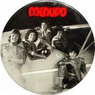 Menudo Vintage Pin