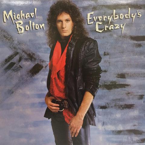 Michael Bolton Vinyl (Used)