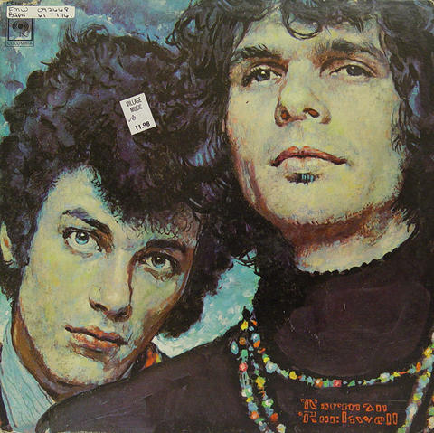 "Mike Bloomfield Vinyl 12"" (Used)"