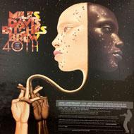 Miles Davis Vinyl (New)