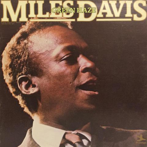 Miles Davis Vinyl (Used)