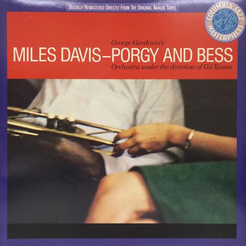 Miles DavisVinyl