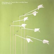 "Modest Mouse Vinyl 12"" (New)"